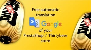 Automatically translate your store developed with PrestaShop or thirtybees for free